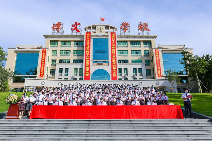广东博文学校举行2