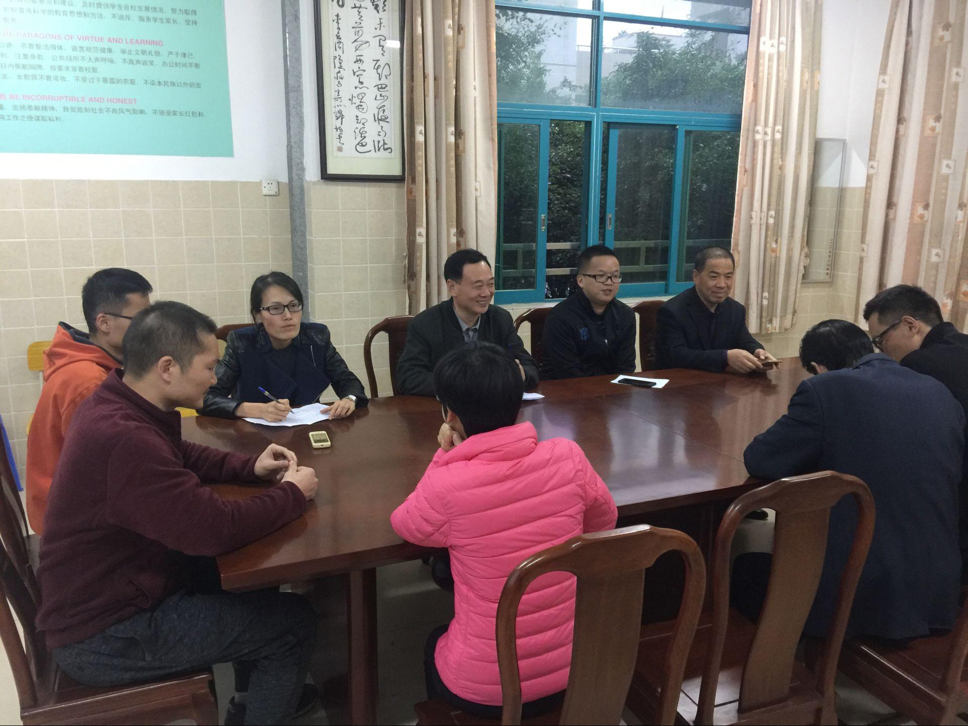 博文高中数学组积极