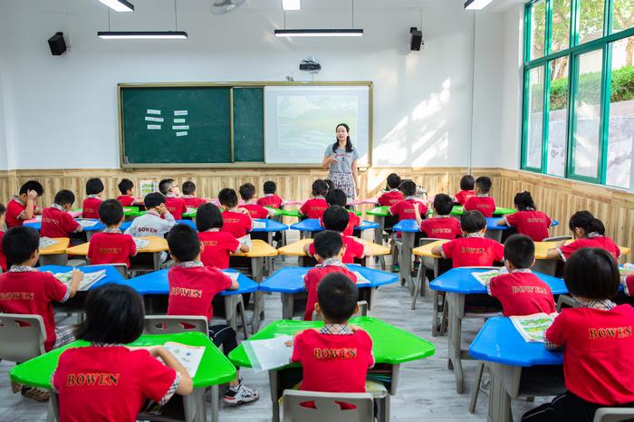 title='小学部口语教室'